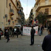 [Grécia] Fotos da manifestação antifascista em solidariedade à Ocupação Lela Karagiannis 37, em Atenas