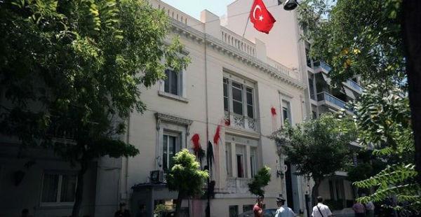 grecia-video-embaixada-da-turquia-em-atenas-e-at-1