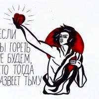 """[Rússia] Solidariedade com os anarquistas russos neste """"May Day"""""""