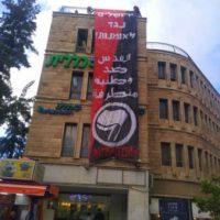 """Em Jerusalém, antifascistas penduram enorme faixa """"contra o nacionalismo"""""""