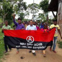 """[Bangladesh] Primeiro de Maio em Sylhet: """"Nossa luta é para erradicar todos os tipos de autoritarismo!"""""""