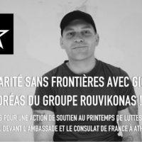 [Grécia-França] Solidariedade com Giorgios e Andréas do grupo anarquista Rouvikonas