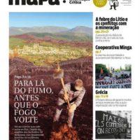 [Portugal] Saiu o Jornal MAPA Nº 20, Maio-Julho de 2018
