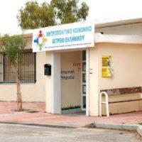 [Grécia] Morte súbita para a Clínica Comunitária Metropolitana de Helliniko