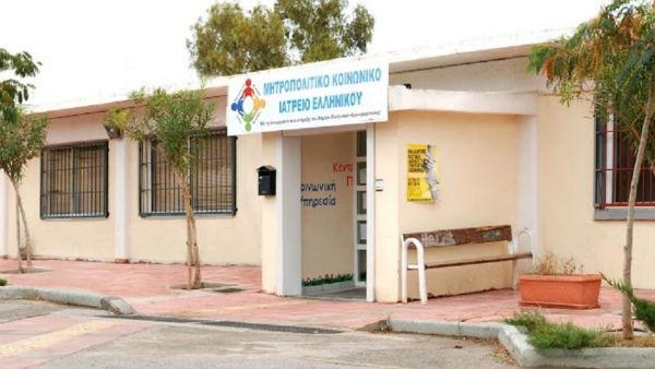 grecia-morte-subita-para-a-clinica-comunitaria-m-1