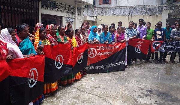 bangladesh-conferencia-libertaria-em-sylhet-reun-2.jpg