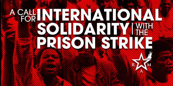 eua-convocatoria-de-solidariedade-internacional-1