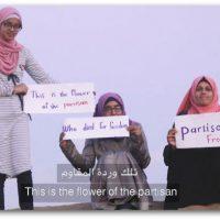 """[Palestina] """"Bella Ciao"""": militantes de Gaza usam a célebre canção antifascista para celebrar a Grande Marcha do Retorno"""