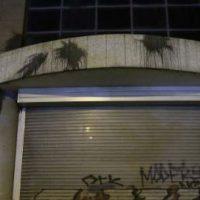 [Grécia] Vídeo: Anarquistas do Rouvikonas atacam prédio do Ministério da Infraestrutura com bomba de tinta