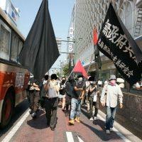 """[Japão] """"6 de Agosto"""", Encontro Anarquista 2018 em Hiroshima"""