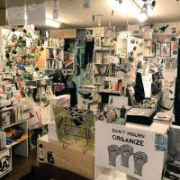 [Japão] Irregular Rhythm Asylum, um espaço anarquista em Tóquio