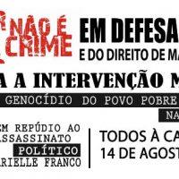 [Rio de Janeiro-RJ] Chamado Global de Solidariedade e Luta