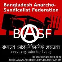 """[Bangladesh] Solidariedade internacional: Comunicado do """"Projeto de tradução e publicação em bengalês"""""""