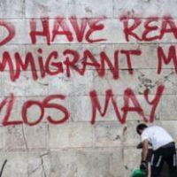 [Internacional] 5 anos desde o assassinato de Pavlos Fyssas – Um convite para ação antifascista europeia na Grécia