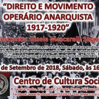 """[São Paulo-SP] """"Direito e movimento operário anarquista 1917 – 1920"""" é tema de bate-papo no CCS"""