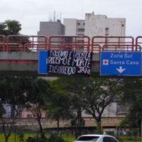 Das ruas de Porto Alegre (RS)...