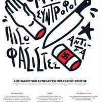 [Grécia] Informação da passeata antifascista no bairro de Nea Alikarnassos, em Heraklion