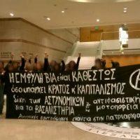 [Grécia] Contra o patriarcado e o Estado - Mulheres anarquistas realizam intervenção em teatro de Atenas