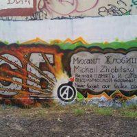 [Austrália] Mural em memória do anarquista Mikhail Vasilievich Zhlobitsky é feito em Narrm, Melbourne