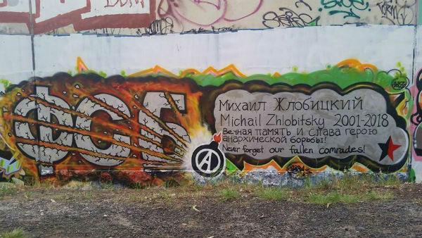 australia-mural-em-memoria-do-anarquista-mikhail-1