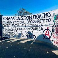 [Grécia] Manifestação contra a instalação de armas nucleares na base aérea de Araxos