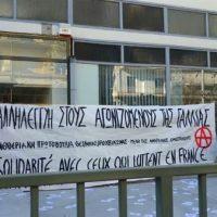 """[Grécia] Vídeo: Anarquistas invadem Instituto Francês em Tessalônica para apoiar """"coletes amarelos"""""""