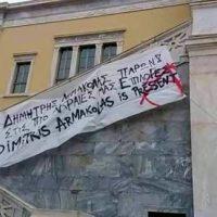 [Grécia] Sobre o falecimento do companheiro anarquista Dimitris Armakolas