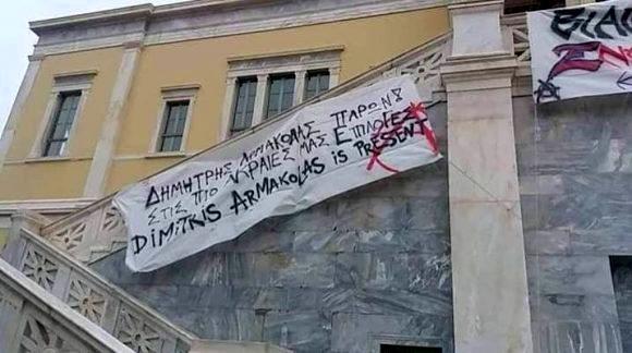 grecia-sobre-o-falecimento-do-companheiro-anarqu-1
