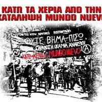 """[Grécia] Tessalônica: Solidariedade com a okupa """"Mundo Nuevo""""!"""