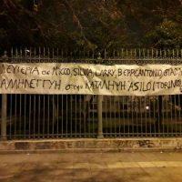 [Grécia] Tessalônica: Artefato explosivo na Câmara de Comércio greco-italiana