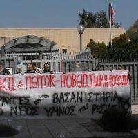 [Grécia] Ação no Consulado da Rússia em Atenas em solidariedade aos anarquistas e antifascistas russos
