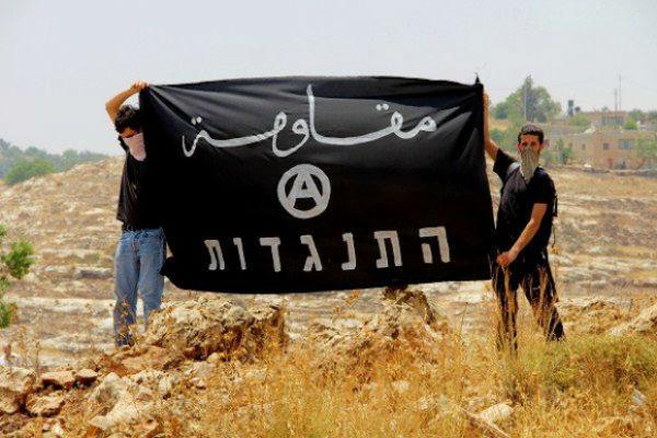 espanha-reflexoes-libertarias-sobre-a-palestina-1
