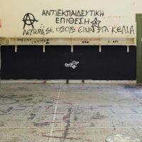 [Grécia] Atenas: Edifício do Politécnico Ocupado