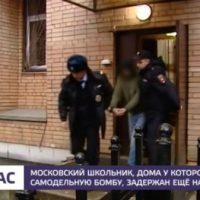 [Rússia] Como o Governo de Putin lida com os anarquistas russos