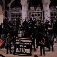 """[Grécia] Fachas dão pra trás: """"Eles nunca vieram"""""""