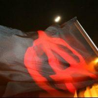 [Argentina] Buenos Aires: Abertura das novas instalações do Ateneu Anarquista de Constituição