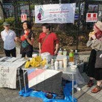 """[Japão] Criado o """"Food Not Bombs Tokyo"""""""