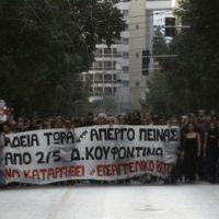 [Grécia] Manifestação solidária nas ruas de Atenas em apoio a D. Koufodinas