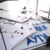 [Grécia] Intervenção antifascista em Hagia Sophia, Pireu. Destruição do posto eleitoral do Aurora Dourada