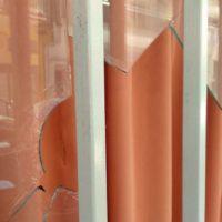 Escritórios do Syriza, do primeiro-ministro da Grécia, Alexis Tsipras, são atacados em Galatsi