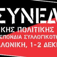 [Grécia] Declaração do 3° Congresso de Organizações Políticas Anarquistas (A.P.O.)