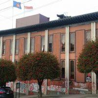 [EUA] São Francisco, CA: Anarquistas agem no consulado da Indonésia em solidariedade com prisões do 1° de Maio