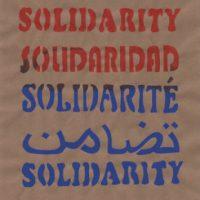 [Grécia] Comunicado do Fundo de Solidariedade sobre as recentes detenções de compas em Tessalônica