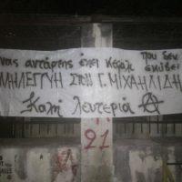 [Grécia] Faixas solidárias espalhadas em Chania, Ilha de Creta | Giannis, Kostas, Dimitra, sigam fortes!