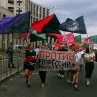 [Rússia] Anarquistas protestam em Moscou contra perseguição política
