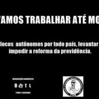 Chamado a Greve Geral 14J e convocação para a construção do bloco autônomo no Rio de Janeiro (RJ)
