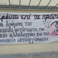 [Grécia] Um Festival Anarquista em todas as cidades | Relato do 5° Festival do Livro Anarquista em Patras