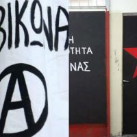 [Grécia] Contra a repressão da Resistência do Rouvikonas