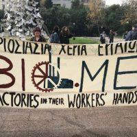 [Grécia] Vio.Me não está à venda