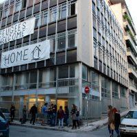 [Grécia] Ocupação Notara 26 em Exarchia tem eletricidade cortada